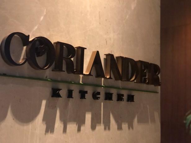 conrad pune review coriander kitchen restaurant hilton honors maharashtra india