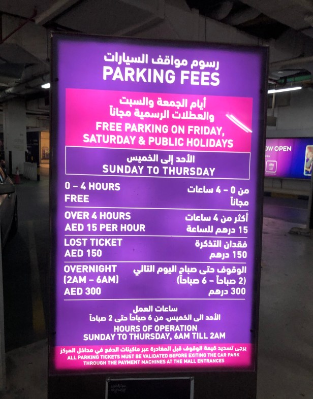 air arabia al ghurair centre deira dubai parking fees hours weekdays weekends free review united arab emirates uae thepointshabibi