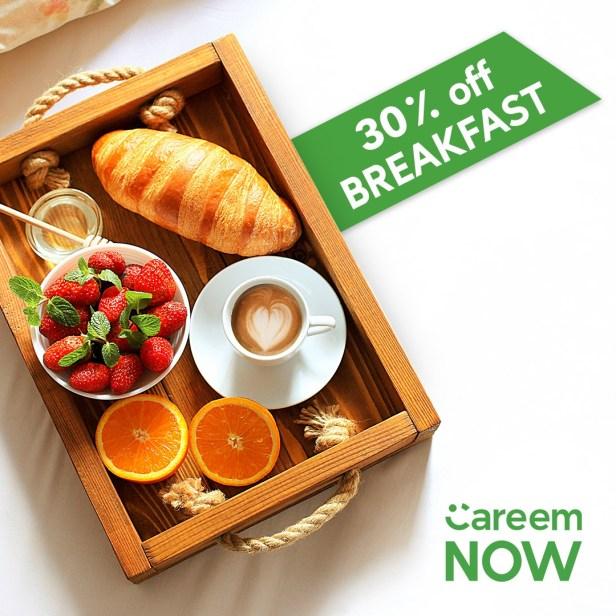 careemnow promo code breakfast morning discount coupon voucher offer dubai abu dhabi united arab emirates uae thepointshabibi