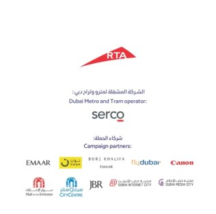government of dubai roads and transport authority rta public transport day 2019 ptd partners nol nolplus metro station tram celebration anniversary gold cash prizes campaign partners serco emaar noon burj khalifa flydubai canon mall of the emirates moe city centre jumeirah beach residence jbr dubai internet city dic dubai media city dmc united arab emirates uae thepointshabibi