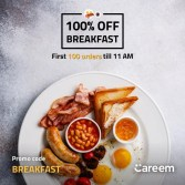 careem now free breakfast dubai abu dhabi uae thepointshhabibi the points habibi discount sale offer voucher coupon careemnow promo code