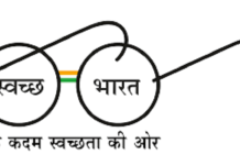 CAG accuses of underutilization of Swachh Bharat cess