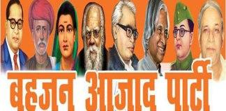 IIT'ians: The Rescue of Indian Politics