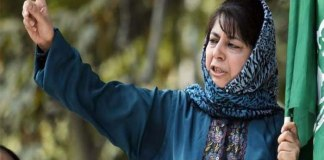 J&K CM Mehbooba Mufti calls for Death Penalty Laws against Rapists