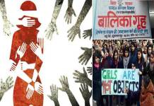 Bihar Shelter Home Rape Case