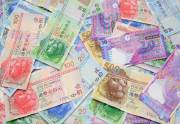China Prints Foreign Currencies On A Massive Scale