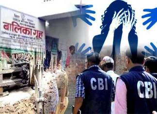 Muzaffarpur Shelter Home Rape Case: A Look