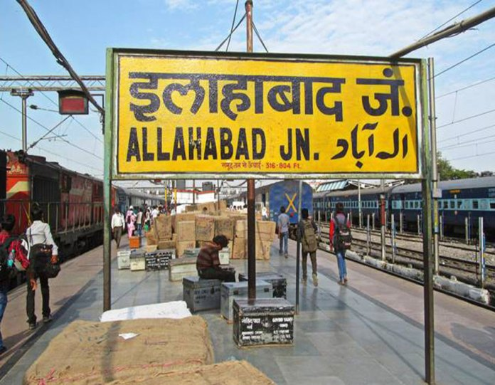 Yogi Sarkar raises the proposal to change the name of 'Allahabad', Opposition raises protest