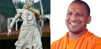After sardar patel government is planning to make Lord Rama Statue