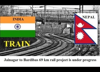India-Nepal first passenger train to run on Board Gauge