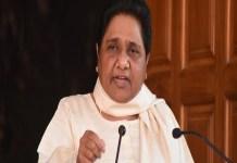 Bulandshahr violence due to irresponsible Govt: Mayawati