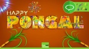 PM, Tamil Nadu CM among others extend Pongal greetings