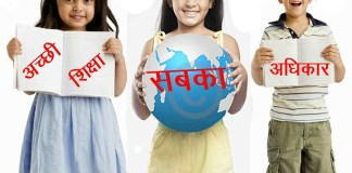 India will create 10 trillion financial improvements, leaving education outside