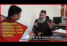 India has over-produced Engineers without Proper Skill-Sets I Prof. Mirza Mohd Sufyan Beg I AMU