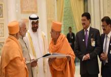 Modi may attend Shilanyas ceremony of Hindu Temple in Abu Dhabi