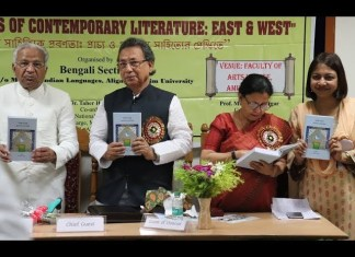 M Nurul Islam | Addressed the audience | Literary Trends of Contemporary Literature: East & West