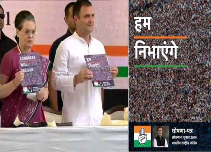 Congress manifesto promises to curb media monopoly