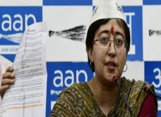 distribute objectionable papers against Aartishi