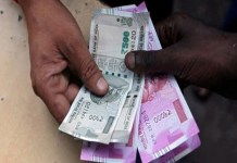 India removed from 'currency manipulation' monitoring list
