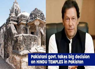 Pakistan opens the doors of a 1,000-year-old Hindu Temple which had been sealed since partition for 72-years