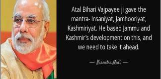 Modi government working for 'all-round' development for J&K