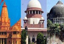 SC Decision: Ram Janmabhoomi - Babri Masjid dispute to be heard on day-to-day basis