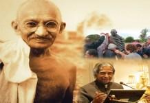 Launched held in honor of Gandhiji & Dr. APJ Abdul Kalam