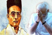 Savarkar will be bestowed with Bharat Ratna: Do you agree?