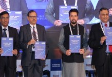 ANMI releases India's first 'Compliance Review Report 2020' to enable Ease of Doing Business in Capital Markets -The Policy Times