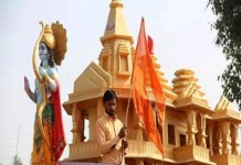 all-the-members-of-the-ram-temple-trust-are-meeting-with-the-prime-minister-today