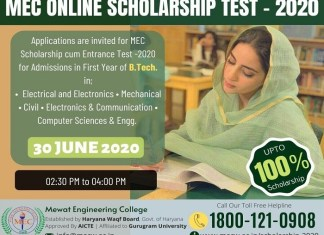 Mewat Engineering College Conducting Nationwide Online Scholarship Test -2020.the policy times