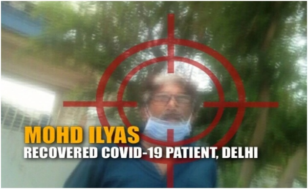 Covid-19 exclusive: How illegal traders of plasma taking over the market in India. The policy times