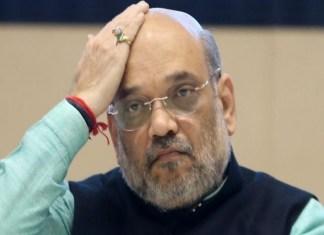 गृहमंत्री अमित शाह कोरोना से संक्रमित,अस्पताल में भर्ती . The policy times