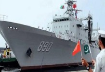 Pakistan to receive the largest advanced warship from China; 3 more by 2021. the policy times