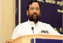 Union Minister Ram Vilas Paswan Passes Away, Days After Heart Surgery. the policy times
