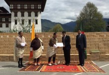 Bangladesh Handing over of gift medicines to Bhutan.the policy times