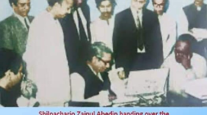 Today Constitution day of Bangladesh .THE POLICY TIMES
