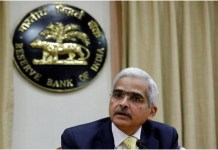 RBI Monetary Policy Announced; MSMEs to Get Benefitted As the Policy Rates Remain Unchanged For FY-21-22 THE POLICY TMES