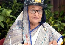 Bangladesh Prime Minister Sheikh Hasina among top three inspirational women leadership THE POLICY TIMES