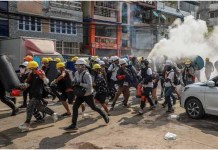 Highest Death Toll in Myanmar Protest; 33 Killed by the Security Forces THE POLICY TIMES