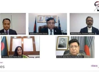 Bangladesh Launches Digital Platform For Bangladeshi Expatriates in Malaysia THE POLICY TIMES