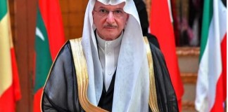 OIC Secretary-General Receives Phone Call from Sri Lankan President THE POLICY TIMES