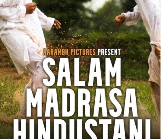 Shrey Rajdeo's Salam Madrasa Hindustani's trailer and music to Launch in Dubai's iconic Burj Khalifa on May 17 the policy times