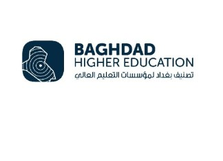 The first report of Baghdad Higher Education has been announced.. the policy times