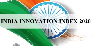 Enhanced Role for Innovators, Startups, Entrepreneurs for National Reincarnations the policy times