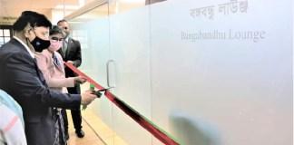 Bangladesh Foreign Minister Dr. Momen inaugurated Bangabandhu Lounge at Bangladesh Permanent Mission in New York