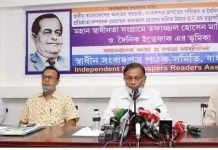 Before criticizing, look at the country's development picture in the world media : to BNP the information minister of Bangladesh