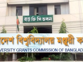 UGC has a budget of Rs 10,000 crore for public universities in Bangladesh