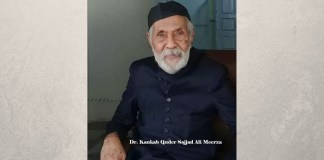 Dr. Meerza Kaukub Quder : The Last Prince Of Oudh