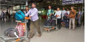 Quarantine problem for Bangladeshi workers going to Saudi Arabia: More than 300 travel agents can book hotels